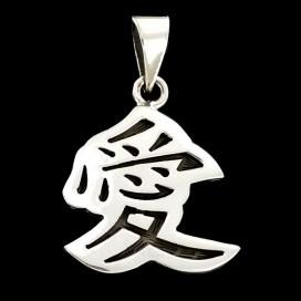 Simbolo Chino del Amor de plata