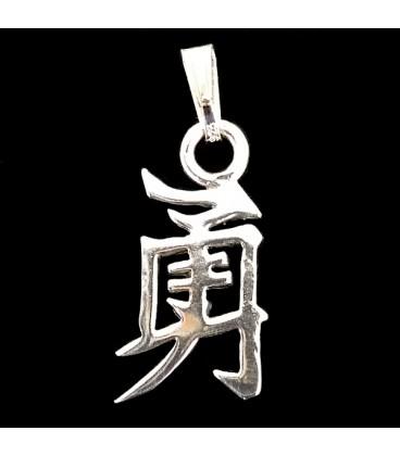 Simbolo chino del Coraje. Plata