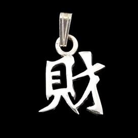 Simbolo chino de la Abundancia. Plata