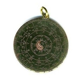 Calendario lunar chino