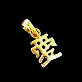 Simbolo chino del amor chapado en oro