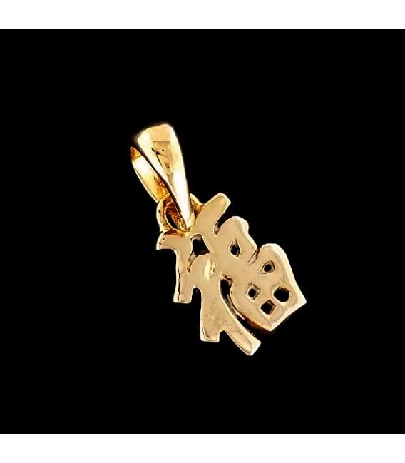 Simbolo chino de la suerte chapado en oro