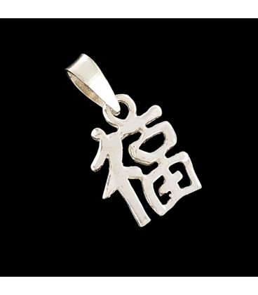 Chinese Lucky Symbol Sterling Silver Pendant