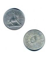 La Cabra. Horoscopo chino Moneda