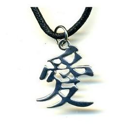 Simbolo chino del amor.