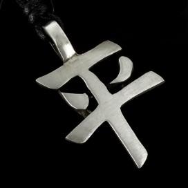 Simbolo chino de la Paz