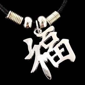 Simbolo chino de la fortuna