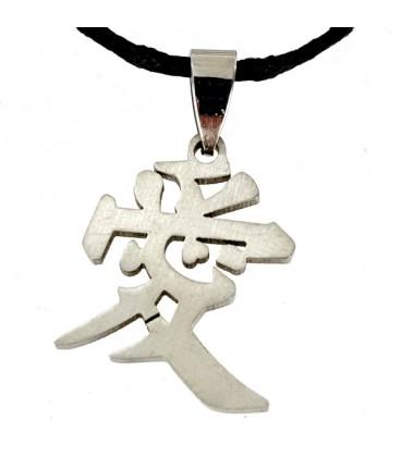 Simbolo chino del amor