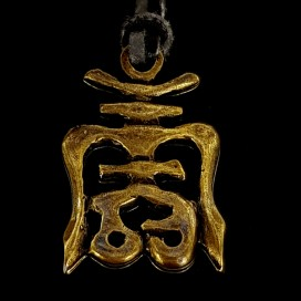 The old Chinese symbol of health