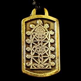 El árbol de la sabiduría egipcio