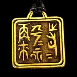 Sello mágico chino