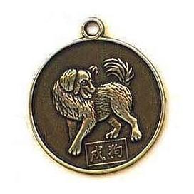 El Perro. Horoscopo Chino