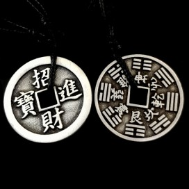 Moneda China de la Felicidad